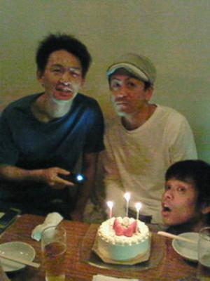 Birthday0