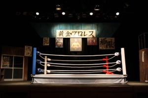 Ikizama_stage