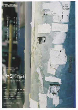 Flyer1_2