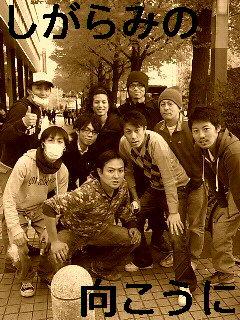 福島×公演